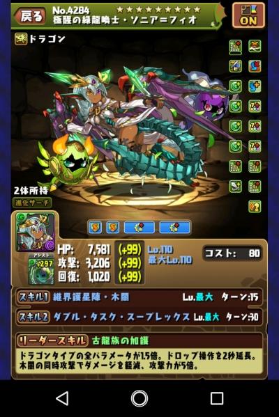 LLZs50G.jpg