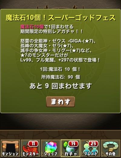 MZaja8t.jpg
