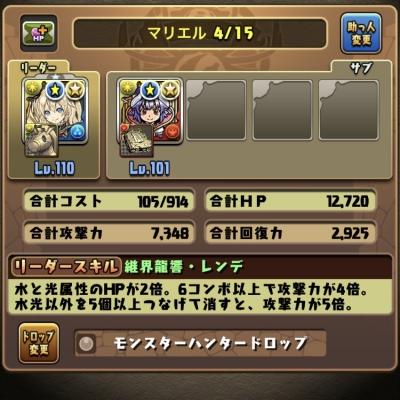 QN9mdfI.jpg