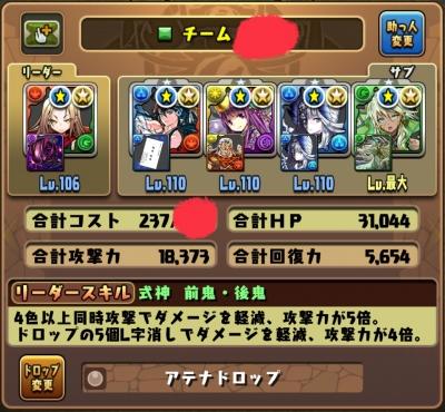 U39maMN.jpg