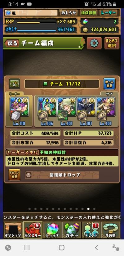 UVGe273.jpg