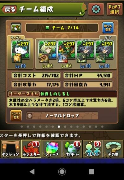 YRlyCPT.jpg