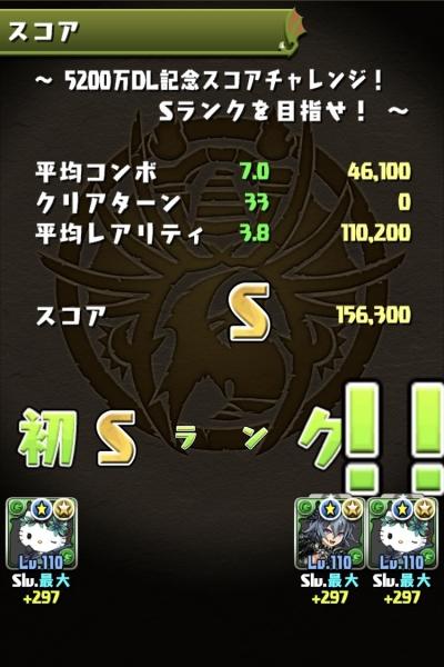 Z2s3G2M.jpg