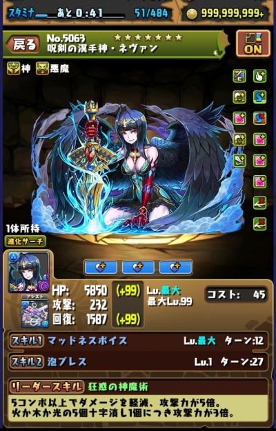 bNRFji8.jpg