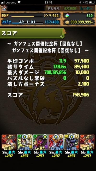 d7M69qA.jpg