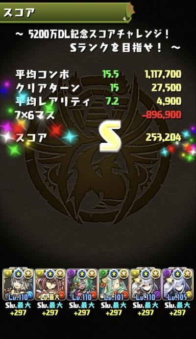 fX9J4Al.jpg