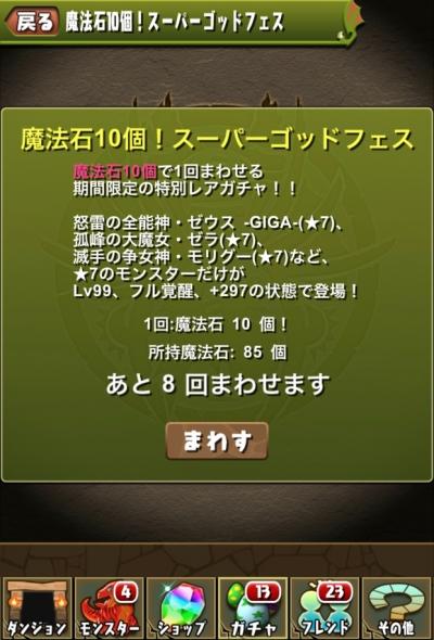 mGgty4l.jpg