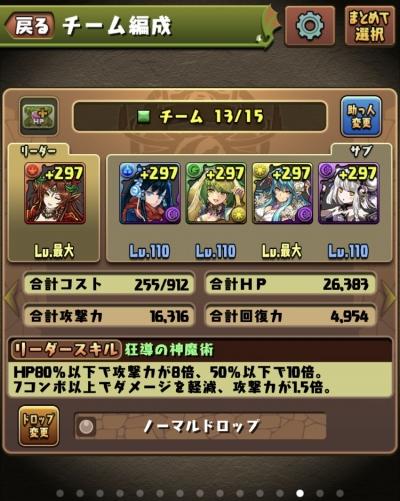 xBccq8N.jpg