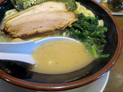 暁家スープ