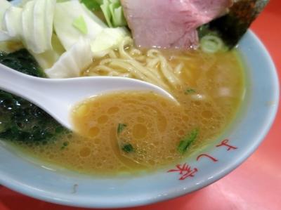 よし家スープ
