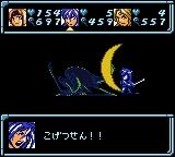 Star Ocean - Blue Sphere (J) [C][!]_100