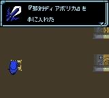 Star Ocean - Blue Sphere (J) [C][!]_064