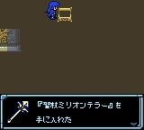 Star Ocean - Blue Sphere (J) [C][!]_068