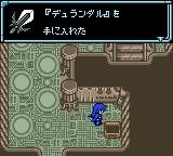 Star Ocean - Blue Sphere (J) [C][!]_091