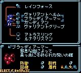 Star Ocean - Blue Sphere (J) [C][!]_036