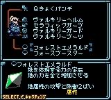 Star Ocean - Blue Sphere (J) [C][!]_050