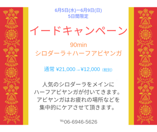 20190606120118901.png