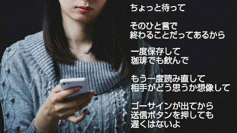 Word by 星野美咲
