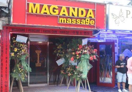 maganda massage open (1)