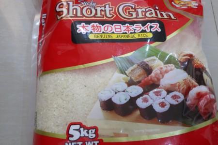 japanese rice (10)