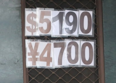 exchange050919 (90)
