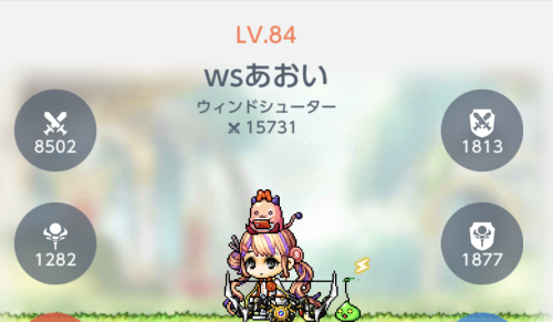 85544974-949A-49BF-A570-B77E93E02BA6 2