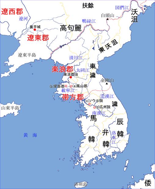 三韓時代地図