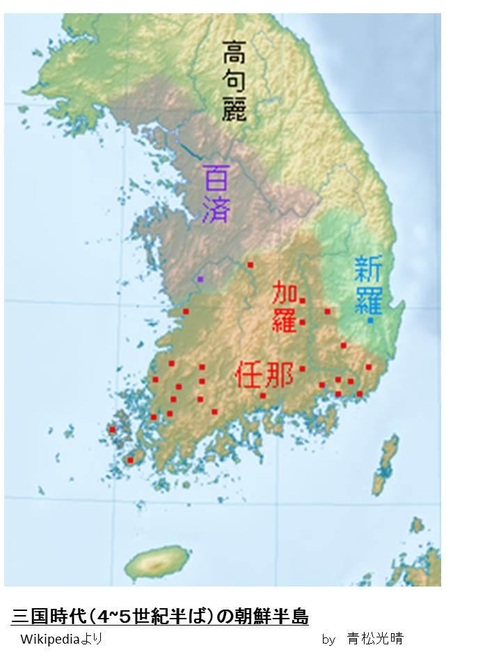 三国時代朝鮮半島
