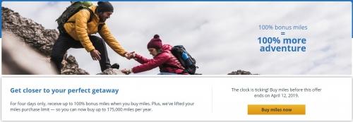 1ユナイテッド航空のマイレージプラス マイル購入&ギフトで最大100%ボーナスポイントフラッシュセール