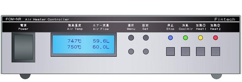 FCM-NR正面790
