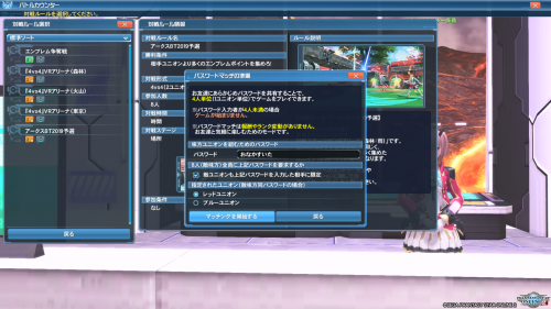 ファンタシースターオンライン2_20190522020015