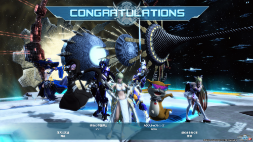 pso20190323002856.png