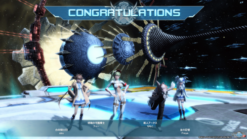 pso20190413225529.png