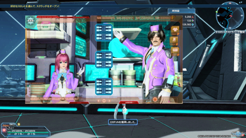 pso20190417213725.png