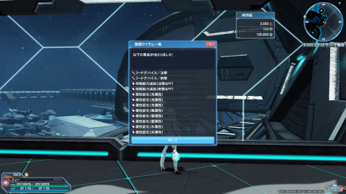 pso20190417213757.png