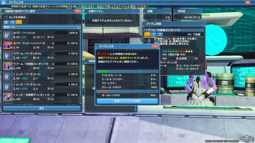 pso20190424014147.png