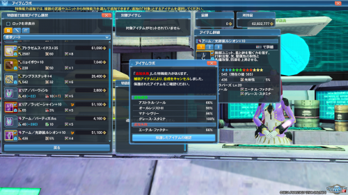 pso20190424014300.png