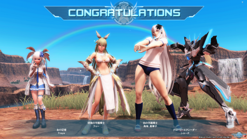 pso20190502215459.png