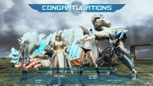 pso20190502224515.png