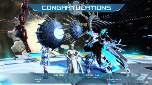 pso20190502234147.png