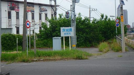 P6021541-190602.jpg