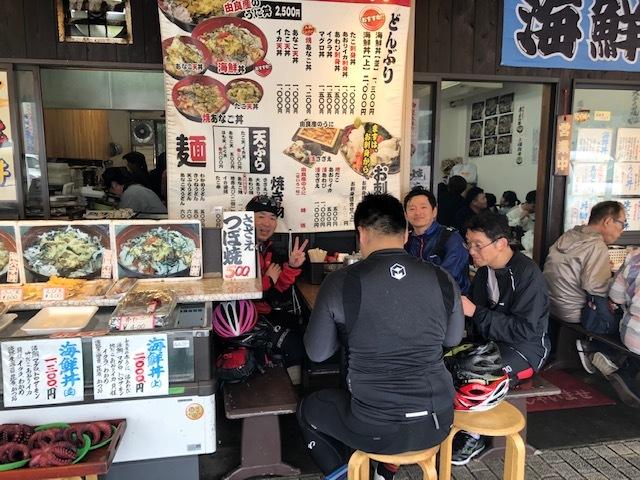 20190506_awaichi011.jpg