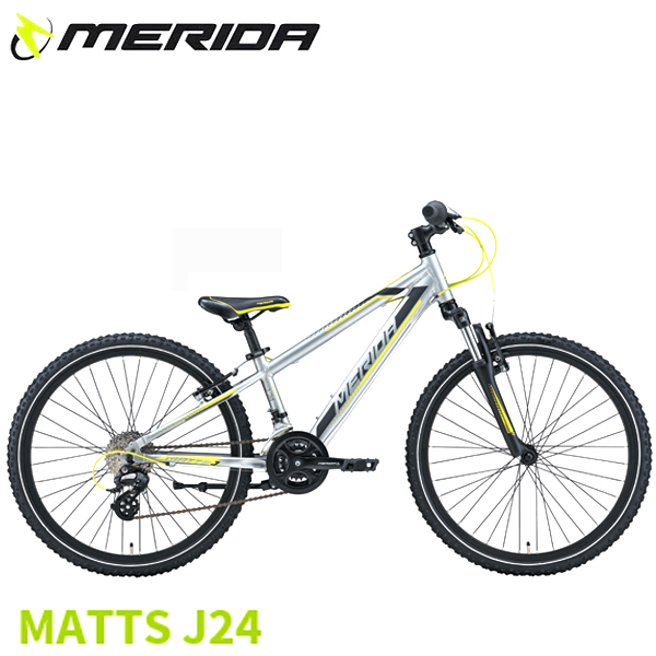 merida-2018-0045.jpg