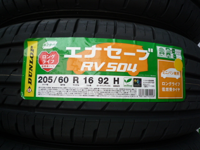P1280470.jpg