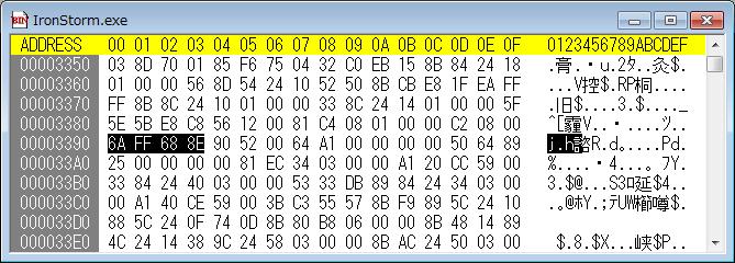 PC ゲーム Iron Storm 日本語化とゲームプレイ最適化メモ、GOG 版 Iron Storm 日本語化、4Gamer.net から Iron Strom 日本語版 Version1.04 パッチ(IronStorm_Japanese_Patch_1_04)をダウンロード、Universal Extractor でパッチを展開・解凍して、data フォルダにある IronStorm.exe をバイナリエディタで開く、アドレス 3390 の 6A FF 68 8E を C2 0C 00 90 に書き換え