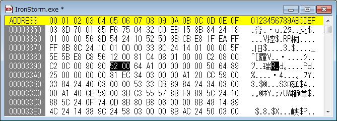 PC ゲーム Iron Storm 日本語化とゲームプレイ最適化メモ、GOG 版 Iron Storm 日本語化、4Gamer.net から Iron Strom 日本語版 Version1.04 パッチ(IronStorm_Japanese_Patch_1_04)をダウンロード、Universal Extractor でパッチを展開・解凍して、data フォルダにある IronStorm.exe をバイナリエディタで開く、アドレス 3395 の 52 00 を 90 90 に書き換え