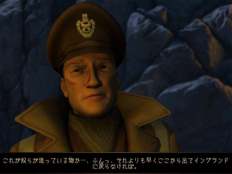 PC ゲーム Lost Horizon 日本語化メモ、しねきゃぷしょんフォント変更後のスクリーンショット