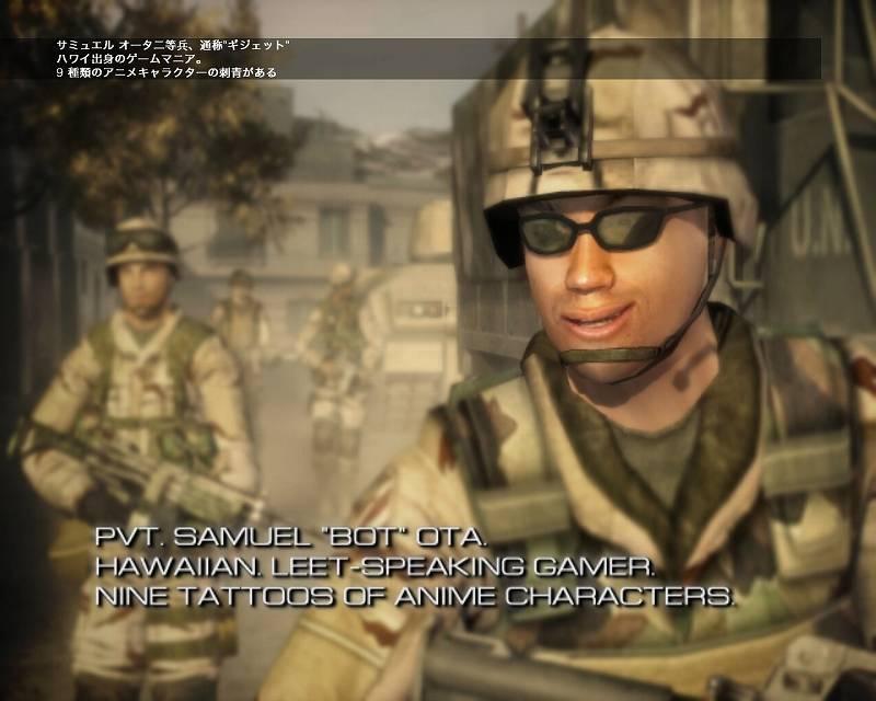 PC ゲーム Full Spectrum Warrior 日本語化とゲームプレイ最適化メモ、日本語化後のスクリーンショット