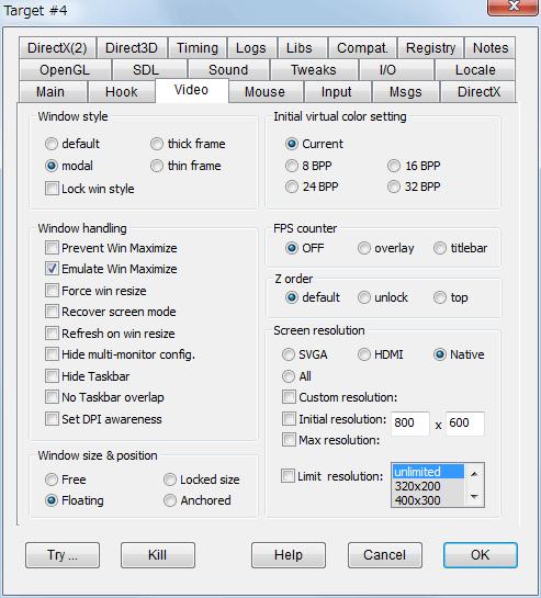 PC ゲーム Full Spectrum Warrior 日本語化とゲームプレイ最適化メモ、DxWnd を使ったウィンドウモード設定、DxWnd - Video タブ、Screen resolution を Native、ウィンドウ枠を非表示したい場合は Window style を modal に設定