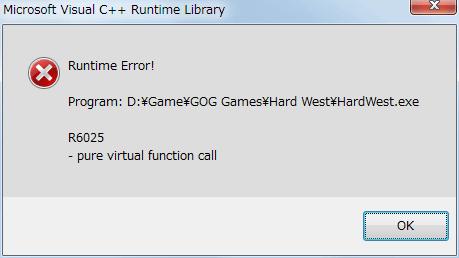 PC ゲーム Hard West 日本語化メモ、GOG 版 Hard West でゲーム起動時に Runtime Error! R6025 - pure virtual function call が表示されて起動できない場合の対処法、ファイアーウォールで通信をブロックしていると発生するエラーの模様、通信を許可すればゲームが起動できるようになる